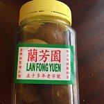 ภาพถ่ายของ Lan Fong Yuen(Tsim Sha Tsui)