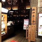 Foto de Kitaichi Glass 3gokan