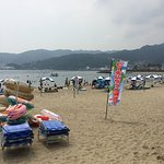 Zdjęcie Nagahama Beach