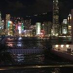 Bild från Lobby Lounge (InterContinental Hong Kong)