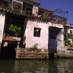 Foto di Suzhou Ancient Grand Canal