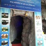 Foto de Shivoham Shiva Temple