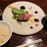Billede af Kumamoto Cuisine Tensei