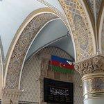 Фотография Juma Mosque