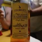 French Fusion Rum