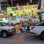 Фотография Yu Kee Bak Kut Teh