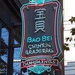 Bao Bei Chinese Brasserieの写真