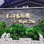 Taipei Zoo!