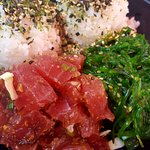 Ahi poke with seaweed salad