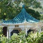 Foto de Lantau Trail