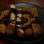 Photo of Sushi Shiono