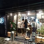 صورة فوتوغرافية لـ Premarche Gelateria & Alternative Junk Tokyo Nakameguro Ekimae