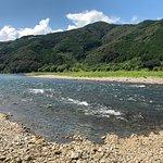 Bild från Shimanto River
