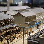 ภาพถ่ายของ Osaka Museum of Housing and Living