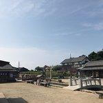 Bilde fra Movie Village of 24-no-Hitomi