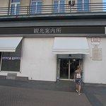 Photo of Tourist Information Centre Zagreb