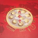 Photo of Din Tai Fung (Fuxing Branch)