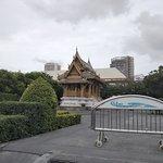 ภาพถ่ายของ สวนเบญจกิติ
