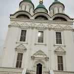 Photo de Astrakhan Kremlin