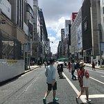 Foto di Ginza