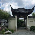 dramatic gateway