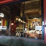 Photo of Senso-ji Temple