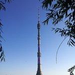 Photo of Ostankino TV Tower