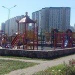 Photo de Park of Artyom Borovik