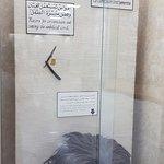 Bilde fra Al Ain National Museum