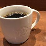 ドリップコーヒー と 夏野菜アンドチーズデニッシュ (2018/08/12)