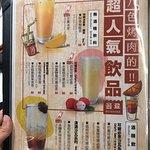 八色烤肉 板桥三号店照片