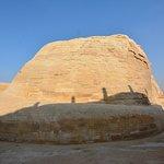 Photo of Great Sphinx
