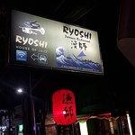 Foto de Ryoshi