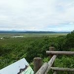 صورة فوتوغرافية لـ Hosooka Observation