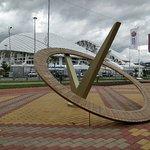 Фотография Олимпийский парк