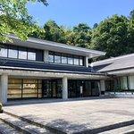 Hiraizumi Cultural Heritage Center의 사진