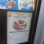 Bilde fra Bakery-Confectionery Province