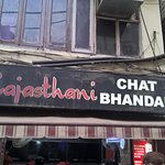 Foto Rajasthani Chat Bhandar