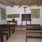 Традиционная школа одного из регионов