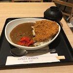 Φωτογραφία: Tonkatsu Ginza Bairin