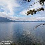支笏湖ビジターセンターの写真