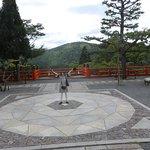 Photo of Kurama-dera