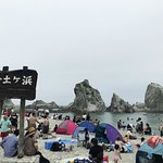 Foto Pantai Jodogahama
