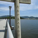 Photo of Gamagori Takeshima