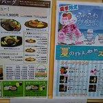 DSC_4719_large.jpg