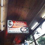 Φωτογραφία: Sofra Restaurant