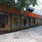 Фотография Хурма грузинское кафе