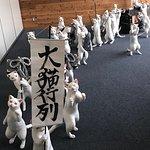 Bilde fra Echigo Tsumari Koryukan Kinare