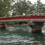 Billede af Kaisenkyo Bridge