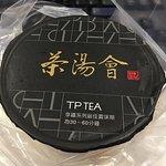 茶湯會 (鰂魚涌)照片